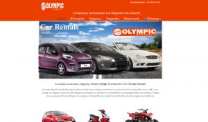 Olympic Rentals Zakynthos