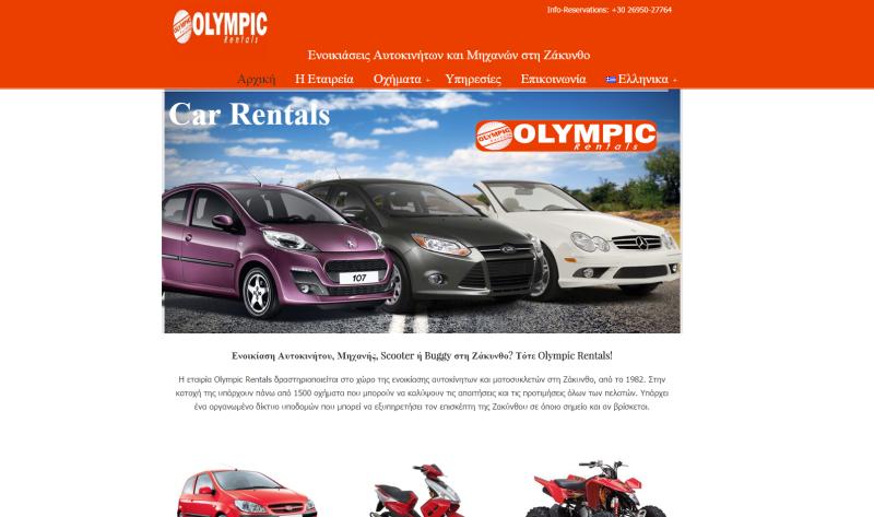 olympiczante