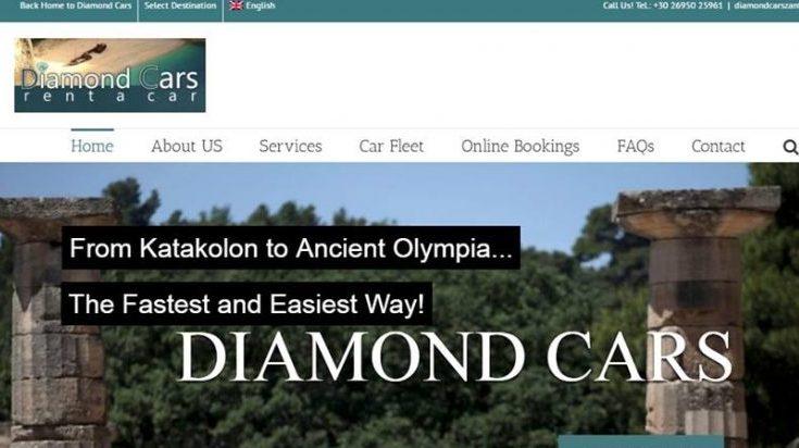 diamond-cars-zante