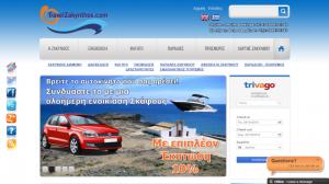 TravelZakynthos.com